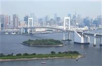 【東京五輪】水質改善へ実証実験 「安全にベスト出せる」環境へ 会場のお台場海浜公園