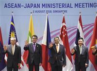 河野太郎外相、日ASEAN外相会議で北朝鮮非核化に向け安保理決議履行の必要性強調