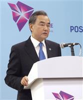 中国とASEAN、南シナ海「行動規範」たたき台集約 「時間稼ぎ」の懸念