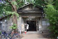 【関西の議論】退去か継続か 京大・吉田寮の「百年戦争」、最終局面へ