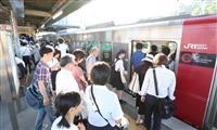 【西日本豪雨】全線運転見合わせていたJR呉線、一部運転再開