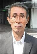 過労死・過労自殺の防止に尽力、森岡孝二・関西大名誉教授が死去