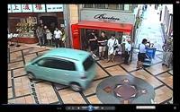 奈良商店街暴走車、県内で発見 逃走男の行方捜査