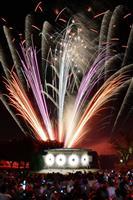 【動画】生駒山上遊園地で音楽花火ショー「ファイアーリュージョン」