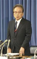 【アメフット】田中英寿日大理事長らの辞任要求 元副総長ら会見「ガバナンスが狂っている」