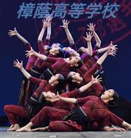 【日本高校ダンス部選手権】近畿・中国・四国大会の代表33チームが出そろう