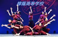 【日本高校ダンス部選手権】大阪からビッグ13チーム、スモール14チームが全国大会へ「優…
