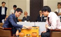 【囲碁】井山裕太七冠陥落 碁聖戦、許家元七段が最速タイトル