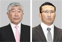 【日大アメフット】内田正人前監督らが除名処分に異議申し立て 関東学生連盟が発表