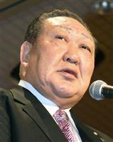 【日大アメフット】田中英寿理事長が大学HPに謝罪文掲載 学生ファースト見失った指摘「心…