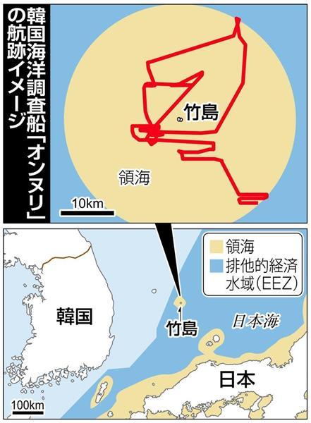 韓国、竹島領海で調査か 異常な...