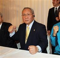 【ボクシング】山根会長、辞任考えず 法的手段も
