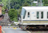【鉄道アルバム・列車のある風景】JR草津線/横田の渡しが往時伝える