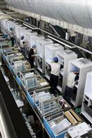 シャープ家電 海外生産に軸足 国内拠点は先端分野に注力