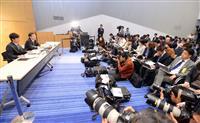 【メディア会見録】7月(上) テレビ朝日 セクハラ問題「社内処分はせず」