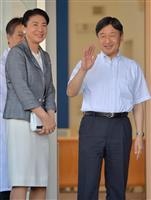 皇太子ご夫妻、兵庫県入り 小児がん患者らと交流