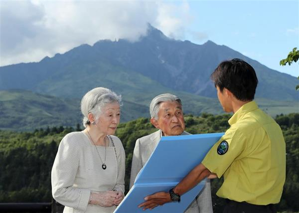 両陛下、利尻島に初ご訪問 最後...