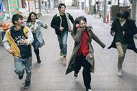 【映画深層】予告編から生まれた「高崎グラフィティ。」近くて遠い東京と青春の焦燥