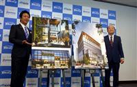 地上19階、高さ96メートルの大型ビル 福岡・天神で一体再開発 西鉄、36年開業へ