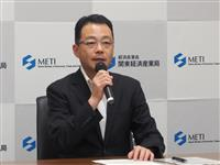 「中小企業支援に力」 角野然生関東経産局長が抱負 埼玉