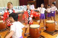 学校、祭り…「日本」体験 韓国・東海市の使節団、敦賀の咸新小訪問 福井