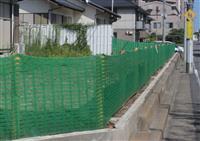 ブロック塀、茨城県内公立258校に不具合 県有36施設でも確認
