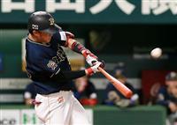 【プロ野球】ソ2-3オ オリックスが競り勝つ
