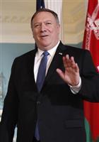 ポンペオ国務長官が南シナ海の安保支援などへ3億ドル拠出表明
