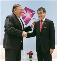 河野太郎外相、ポンペオ米国務長官と対北連携を確認 拉致問題解決への決意も伝達
