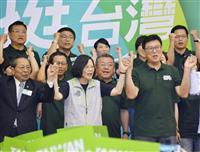 台湾、11月選挙早くも舌戦 対中関係焦点に