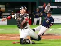 【プロ野球】オリックスが競り勝つ 延長十二回、武田が勝ち越し犠飛