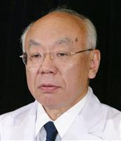 【文科省汚職】東京医大の得点操作、前理事長指示か 近く内部調査公表へ