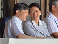 【夏の甲子園】皇太子ご夫妻、開会式ご臨席 運営の高校生ともご交流