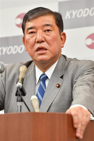 自民党の石破茂元幹事長(三尾郁恵撮影)