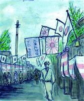 【昭和天皇の87年】アジアを奮い立たせた勝利 「太陽の国が、明るい光を与えた」