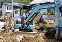 西日本豪雨、重機で土砂撤去 熊本から被災地支援 2度の震災体験、井出順二さん