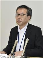 災害から迅速復旧できる情報通信網を整備 九州総合通信局長、熊本で記者会見