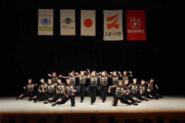 「第11回日本高校ダンス部選手権」東北大会ビッグクラスで全国大会出場を決めた塩釜高校=5日、仙台市若林区