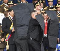 【ベネズエラ大統領暗殺未遂】マドゥロ大統領「私の暗殺を狙った」 複数の実行犯拘束