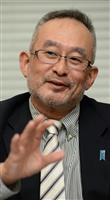 【正論】寛容は双方向でなければならぬ 福井県立大学教授・島田洋一