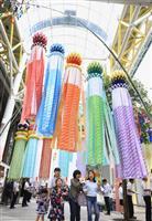 復興の祈り、西日本にも 仙台七夕まつり開幕