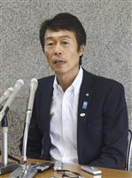 【みなかみ町長セクハラ問題】前田善成町長、不信任に対抗し町議会を解散