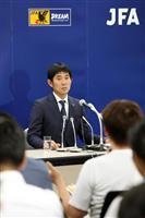 【スポーツ異聞】森保一新監督、アジア大会でサッカー代表監督兼任の難題に早速直面