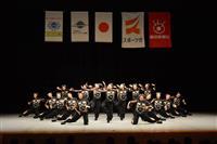 塩釜など3チームが全国切符 「日本高校ダンス部選手権」東北大会