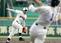 【夏名勝負20】(3)早実VS駒大苫小牧 引き分け再試合 2006年88回大会決勝
