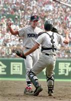 【夏名勝負20】(4)横浜VS京都成章 ノーヒットノーラン 1998年80回大会決勝