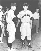 【夏名勝負20】(5)徳島商VS魚津 初の延長十八回引き分け 1958年40回大会準々…