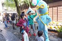 【日本再発見 たびを楽しむ】さくらももこさん考案〝ご当地ヒーロー〟~GJ8マン(岐阜県…
