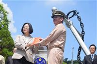 台湾、蔡英文総統が防衛予算の増額を指示
