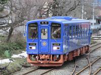 【鉄道ファン必見】レトロ観光列車「昭和」「あめつち」が走る鳥取 鉄道を「汽車」と呼ぶ地…